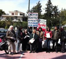 Διαμαρτυρία για τα χαράτσια έξω από τη ΔΟΥ Κηφισίας